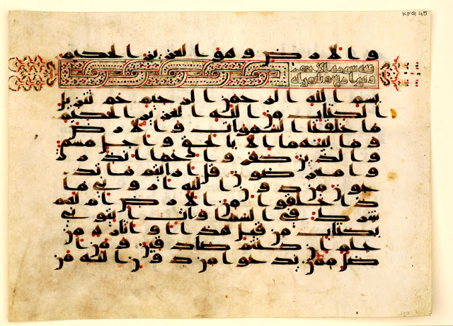 This calligraphic fragment includes verses 37 of the 4th chapter of the Koran, entitled al-Jathiyyah (the kneeling down), up until the 10th verse of the next chapter entitled al-Ahqaf (the winding sand tracts). Middle East or North Africa. Late 9th or early 10th century. 20.4 x 30.8 cm. Kufic script. Courtesy of the Nasser D Khalili Collection of Islamic Art.