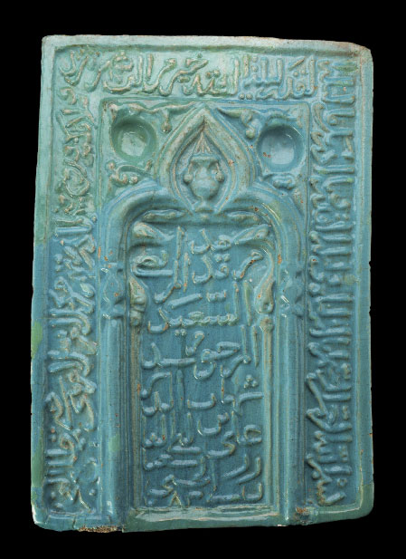 Iran. 13th century. 61.3 x 42.2 x 7.6 cm. Courtesy of the Arthur M. Sackler Gallery, Smithsonian Institution.