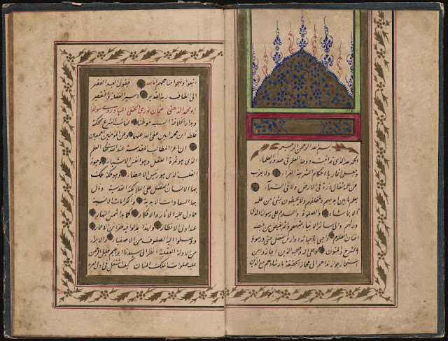 22.5 cm. Arabic MS 198. Courtesy of the Beinecke Rare Book and Manuscript Library, Yale University