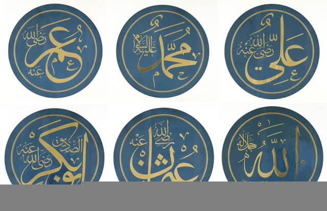 These roundels were designed as models for architectural inscriptions to decorate the sides of a dome; they bear the names of God, Muhammad, Abu Bakr, 'Umar, 'Uthman and 'Ali, all with the customary pious invocations.