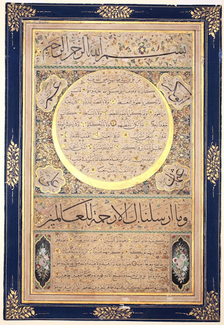 This &quot;hilye,&quot; or description of the Prophet Muhammad, was copied by Ottoman calligrapher Mehmed Tahir Efendi. It features 16 lines written in the thuluth and naskh scripts.