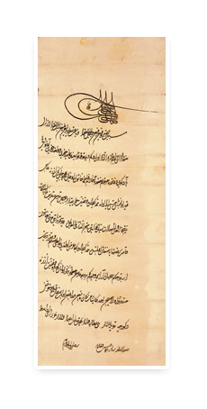 Ferman (imperial decree) of Sultan Mehmed II.