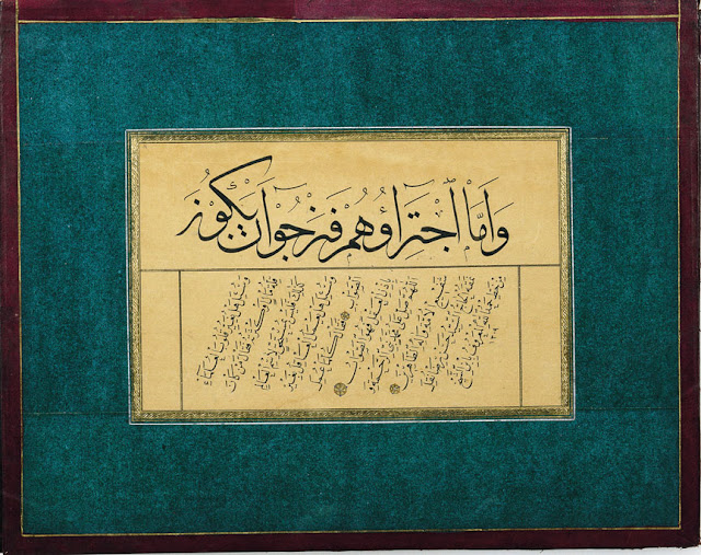 The text in this album consists of sayings attributed to the Sasanian King Kisra Anushirvan. The bold scripts are all written horizontally, but on each opening the naskh is also written diagonally.