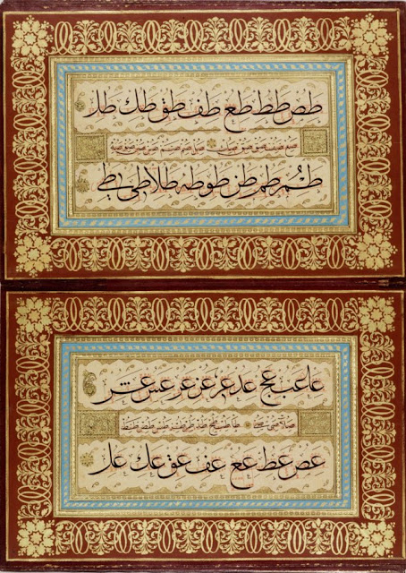 The letters on these pages are outlined in red dots, indicating how they should be written in proportion to other letters. The album features one line each in the thuluth, naskh and riqa' scripts.