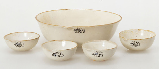 his set of twelve pouring vessels are each inscribed, &quot;Imperial Chamber,&quot; on the outside, and on the inside, &quot;A gift for His Excellency Abraham Lincoln.&quot; The circumstances surrounding this gift are unknown, but the vessels are of Ottoman Turkish origin.