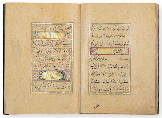 This Koran was written by the greatest Ottoman calligrapher of the 17th century, Hafiz Osman.