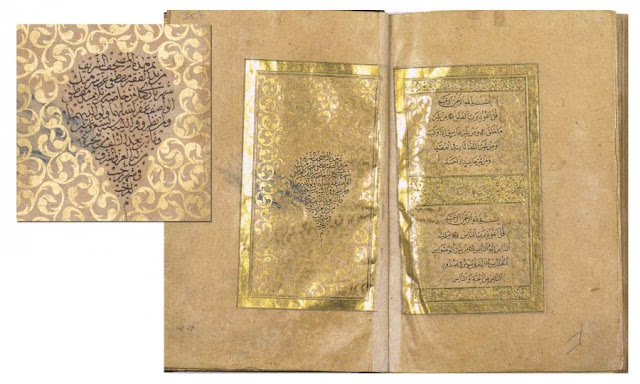 The inverted tear-drop shaped colophon states that the text was copied by Mustafa Izzet, a fine Ottoman calligrapher.