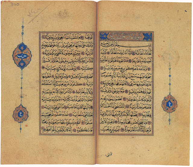 This Koran was copied in 13 lines of naskh script per page, with headings in muhaqqaq.