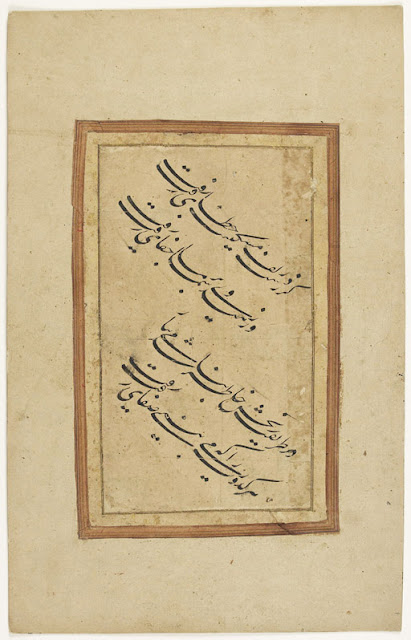 This calligraphic fragment includes an iambic pentameter quatrain, or ruba'i, composed by the famous Persian poet Hafiz (d. 791/1388-9). The text is executed in black nasta'liq script typical of calligraphic works produced in India during the 19th century. Drawing on the creative potential of the script, the calligrapher has chosen to superimpose certain letters in each line, thereby creating three columns of overlayed letters repeated over the four lines of text. The visual effect is balanced and artistic.