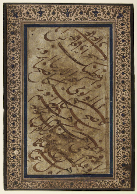 This calligraphic practice sheet includes a number of diagonal words and letters written in the common Persian script nasta'liq. Letters are used in combinations, facing upwards and downwards on the folio.