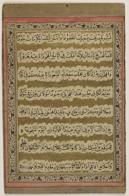 This calligraphic fragment provides Arabic blessings to a ruler on the occasion of Eid. A number of the patron's epithets and titles are included in the text, which is executed in black naskh script on a beige paper.