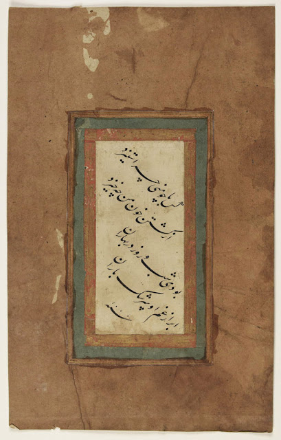 This calligraphic fragment includes two unrelated bayts (verses) of poetry in Persian. The verses are executed in black nasta'liq script in diagonal on a beige sheet of paper. Although Sultan Hafiz Muhammad is not clearly identifiable, the calligrapher who executed this fragment was certainly a Safavid master of nasta'liq script.