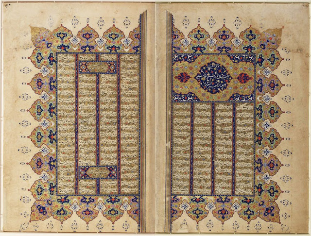 "The verso of this folio completes the first four folios of Nizami's ""Iqbalnamah"" (The Book of Progress), the second of two sections in the author's last book (kitab) of his ""Khamsah"" (Quintet)."