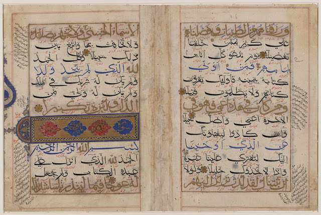 The fragment is written in a script known as bihari, a variant of naskh typical of northern India after Timur's conquest and prior to the establishment of the Mughal Dynasty (1400-1525 A.D.).