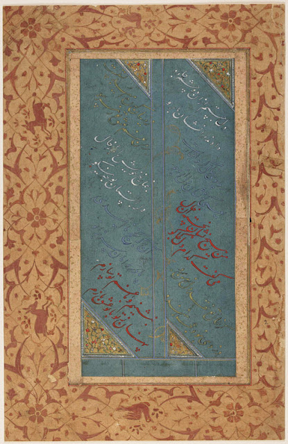 These verses are written in nasta'liq script using white, light blue, red, and yellow ink on a blue paper. Colored inks add variety to the composition and are found in a number of calligraphies produced during the 16th century.
