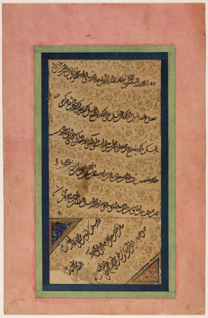 This fragment probably formed part of a collection of literary compositions showing how to write appropriate praises to a ruler. A number of pieces like this appear to have been executed in ta'liq script in India during the 17th and 18th centuries.