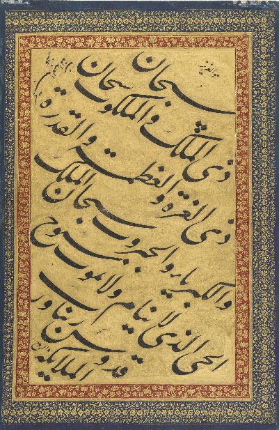 Calligrapher: unknown. India. 17th century. 37.1 x 23 cm. Nasta'liq script. Courtesy of the Freer Gallery of Art, Smithsonian Institution.