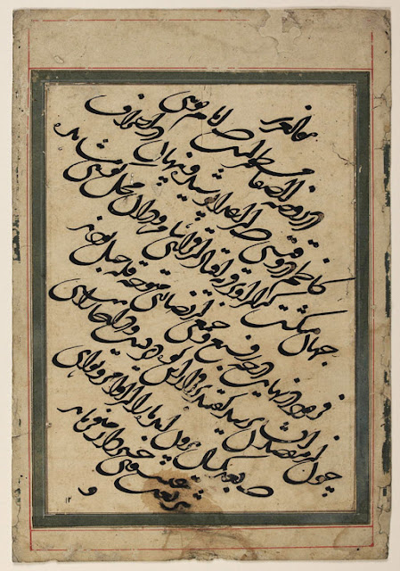The text is executed in black ta'liq typical of the 18th and 19th centuries, while the theme of its text suggests an Indian Shi'i milieu. Written diagonally on a cream-colored paper, the text panel is framed by a dark green border outlined in red and mounted to a cardboard for strengthening.