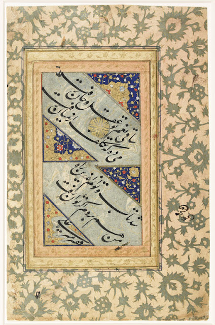 This calligraphic piece includes an iambic pentameter quatrain, or ruba'i, composed by the Persian poet Rumi (d. 672/1273). It is written diagonally in black nasta'liq script on a white-and-blue marbled paper.