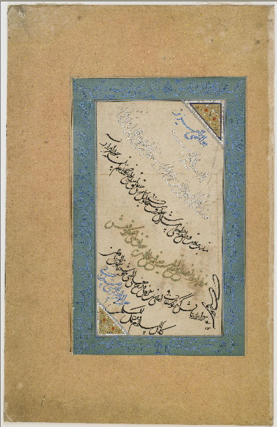 "A celebrated sixteenth-century calligrapher, Kamal al-Din was also known as Ayn al-Din ""the one-eyed"" and reportedly excelled in the nasta'liq script. This text, beseeching God for his help and mercy, is written in a variation of the nasta'liq style, known as ta'liq script. It is notable for its looping connections, staggered placement of letters and words, as well as its densely packed appearance, which is accentuated here by the curved alignment of the text. Unlike most other calligraphic styles that are adapted to a variety of media, the ta'liq script was reserved for works on paper."