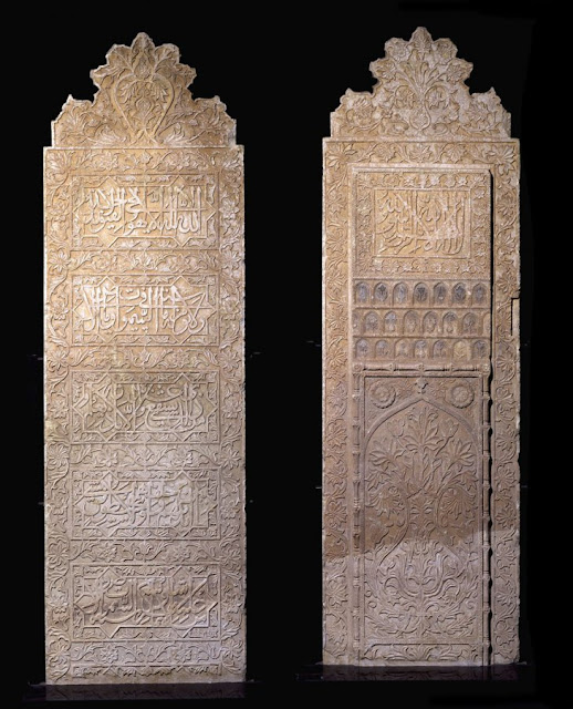 This piece of white crystalline marble is carved on both sides in Koranic verses, and was most likely used as a tombstone.India. Late 17th century. 181 x 55 x 4 cm. Courtesy of the Nasser D Khalili Collection of Islamic Art.