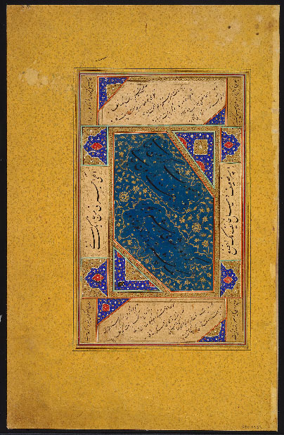 alligrapher: unknown. Iran. 16th-17th centuries. 33.5 x 21.7 cm. Nasta'liq script. Courtesy of the Arthur M. Sackler Gallery, Smithsonian Institution.