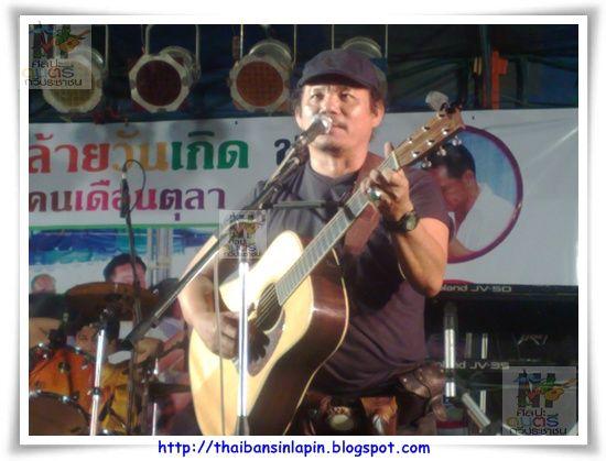 photo sun kai