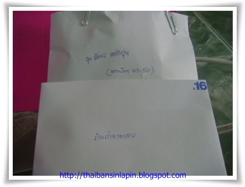 photo 23 jan2011