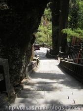 Haruna Shrine 08