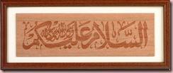 as'salam