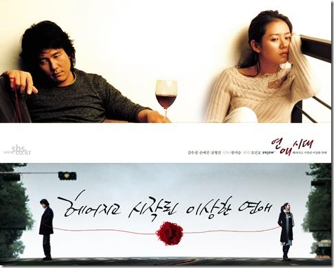 yeon9_1280 戀愛時代