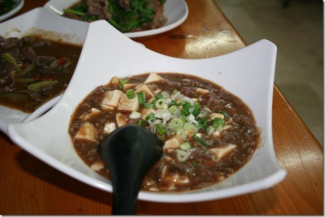 永康鴻品牛肉 麻婆豆腐