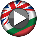 En-Bg Offline Translator Pro icon