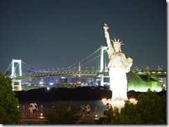 liberty-new-york