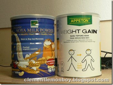 Appeton Weight Gain & Soya Powder