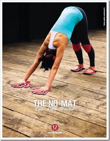 lululemon_no_mat