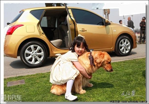 Novo Nissan Tiida é flagrado novamente na China