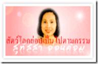 banner_books_28