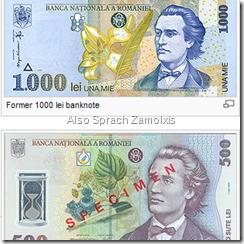 banii eminescu
