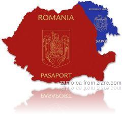 Romania + stema