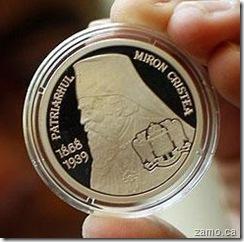 patriarh-cristea-coin