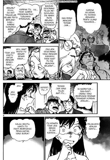 Detective Conan 763 Page 6
