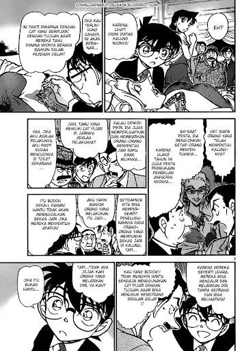 Detective Conan 763 Page 7