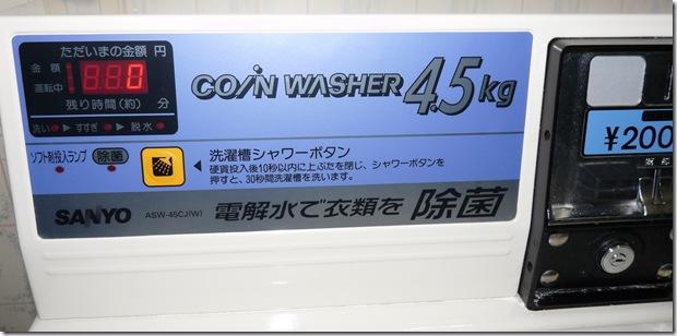 controles de la lavadora japonesa