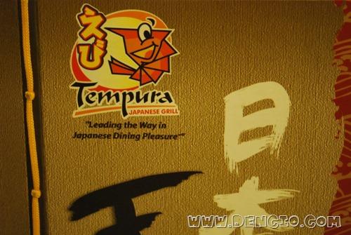 Temoura Japanese Grill