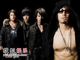 taiwan-f4-003