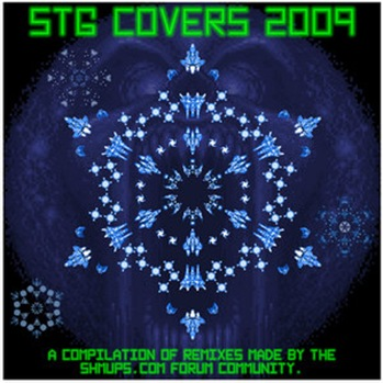 stgc09_cover_front_x
