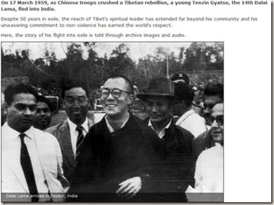 Dalai-Lama_BBC_50years-02