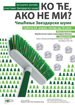 Očistimo Zvezdarsku šumu plakat