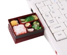 Bento USB memory